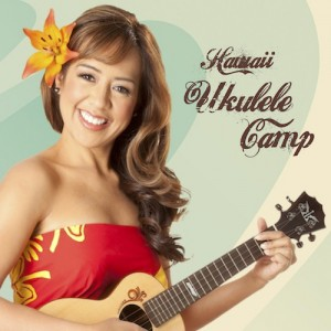 Hawaii Ukulele Camp 2016